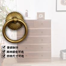 中式古ze家具抽屉斗ng门纯铜拉手仿古圆环中药柜铜拉环铜把手