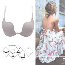性感聚ze(小)胸加厚隐wp无痕美背露背装婚纱礼服少女文胸罩夏季