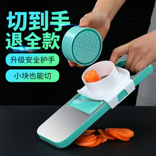 家用厨ze用品多功能wp菜利器擦丝机土豆丝切片切丝做菜神器