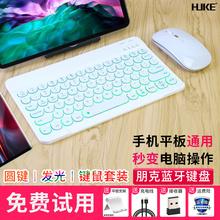 便携无ze蓝牙键盘适wp6华为MatePad荣耀平板M5手机M3外接Pro安卓电