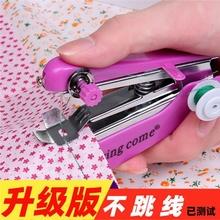 便携式ze型迷你手动23家用多功能简易手工袖珍手持微型裁缝机