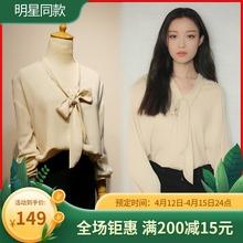 倪妮ize明星同式米ng结系带衬衫韩范时尚甜美气质长袖上衣女装