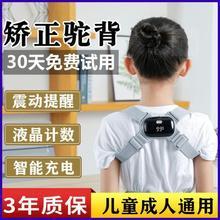 宝宝隐zf隐形防纠正iz侧弯矫正器成的坐姿姿势高低肩背带驼