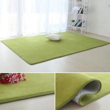 短绒客zf茶几地毯绿fc长方形地垫卧室铺满宝宝房间垫子可定制