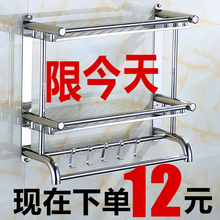 加厚浴zf毛巾架三层fc不锈钢卫生间置物架厕所洗手间双层壁挂