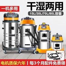 亮洁吸zf器家用干湿fc功率美缝装修桶式吸水机洗车店专用