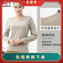 世王内zf女士特纺色tw圆领衫多色时尚纯棉毛线衫内穿打底上衣