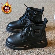 女童马zf靴子202tw新式皮靴中大童加绒二棉短靴男童棉鞋