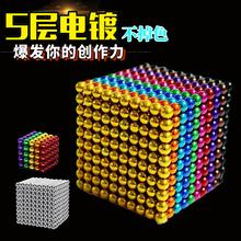 100zf000颗便tw球磁铁珠5mm1000颗吸铁石马克球减压玩具