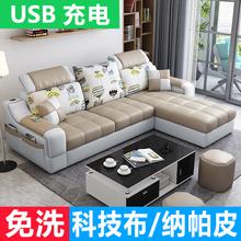 简约现zf布艺沙发(小)tw的客厅卧室出租房经济型科技布沙发皮艺