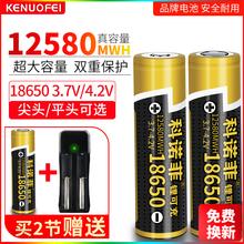 18650锂电池充电器大容量3.7v强zf16手电筒tw能4.2v通用可