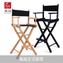 实木导zf椅折叠帆布ub椅靠背办公休闲椅化妆椅钓鱼椅沙滩椅子