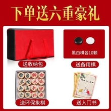 中国象zf棋盘绒布棋ub棋格垫子围棋软皮革棋盘套装加厚