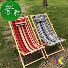 泳池室zf躺椅防水防ub叠布椅子加厚帆布便携午休木质实木逍遥