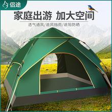 侣途帐zf户外3-4xh动二室一厅单双的家庭加厚防雨野外露营2的