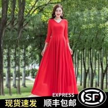 香衣丽zf2020春xy7分袖长式大摆连衣裙波西米亚渡假沙滩长裙