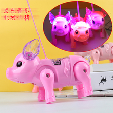 电动猪zf红牵引猪抖xy闪光音乐会跑的宝宝玩具(小)孩溜猪猪发光