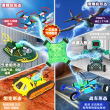 6合1遥控zg2器的无的bt迷你坦克新款四轴飞机玩具男孩