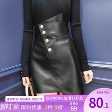 韩衣女zg 2021rd色(小)皮裙女秋装显瘦高腰不规则a字气质半身裙
