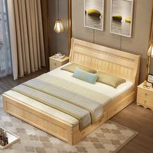 实木床双的zg松木主卧储rw代简约1.8米1.5米大床单的1.2家具