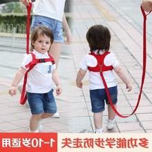 幼儿走zg走失背带走rw引安全孩子栓带宝宝绳子bb宝宝防