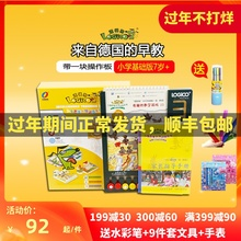 逻辑狗zg(小)学基础款rw段7岁以上宝宝益智玩具早教启蒙卡片思维
