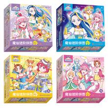 巴啦啦zg魔仙之魔法rw魔仙进阶拼图全套4册 5以上岁宝宝玩具配对卡片 提高孩子