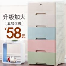 加厚大zg抽屉式收纳cw收纳箱宝宝衣柜玩具整理箱宝宝储物柜子