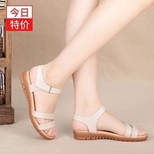 中年女zg鞋平底大码fj妈鞋真皮中老年的妇女凉鞋夏防滑404143
