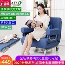 欧莱特zg1.2米1jg懒的(小)户型简约书房单双的布艺沙发