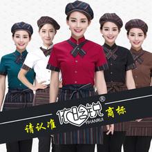 服务员zg作服夏装夏jg餐饮厨师火锅蛋糕店餐厅快餐酒店短袖女