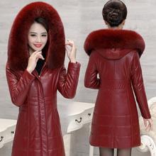 201zg新式海宁皮jg女士中长式加绒加厚中老年的冬季真皮羽绒服