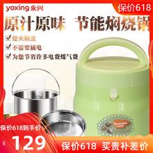 出口式zg兴焖烧锅3jg2.5L便携保温桶饭盒 焖粥炖锅