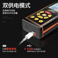 红外线120电尺科技重量