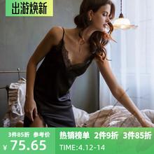 雅(小)姐zg黑色性感女bj带睡裙蕾丝薄V领露背透明(小)心机睡衣女