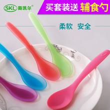 (小)宝宝zg宝宝硅胶软kr学吃饭喂水训练勺长柄软勺头辅食勺餐具