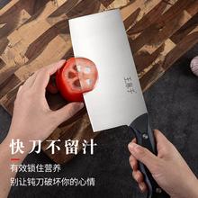 正品王麻子zg2片刀菜刀dg熟食刀不锈钢菜刀厨房刀具包邮切菜