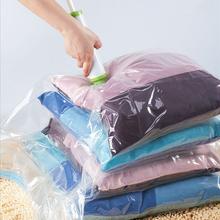 纳川抽zg收纳袋加厚yr物衣服整理袋真空袋被子衣物