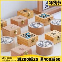 木质复zg手摇八音盒hxdiy创意新年春节送女生日礼物品