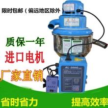 分体式zg料机加料机hx件吸粮机上料原料颗粒输送机送料机抽
