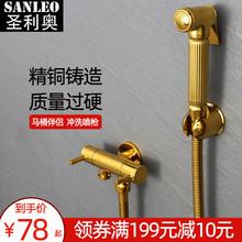 全铜钛zg色马桶伴侣hx妇洗器喷头清洗洁身增压花洒