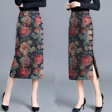 复古秋zg开叉一步包hx身显瘦新式高腰中长式印花毛呢半身裙子