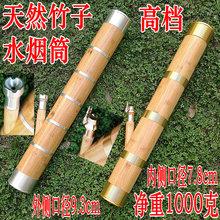 竹筒烟zg水烟 竹制rw烟具老式个性创意竹烟斗烟桶大号过滤嘴