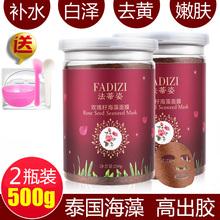 正品泰zg天然(小)颗粒ot专用女海澡泥孕妇补水保湿嫩白
