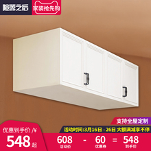定制衣zg上的顶柜储p3代简约墙壁柜卧室墙柜收纳柜