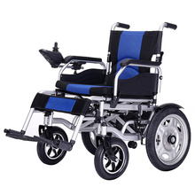 [zgr7]雅德电动轮椅折叠轻便小残