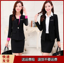 大码时zg女职业装女r7前台美容师女工作服套装西装女正装套裙