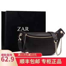 香港正zg胸包女新式cp1斜跨百搭腰包女潮ins单肩链条包斜挎包包
