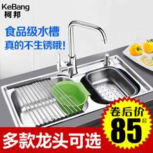 304不锈钢厨房水槽洗碗槽zg10用洗菜ml拉丝洗菜盆一体加厚