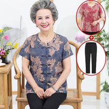 老年的zg装T恤女奶wt套装老的衣服太太衬衫母亲节妈妈两件套